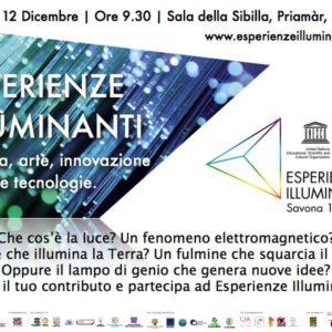 esperienze_illuminanti_invito